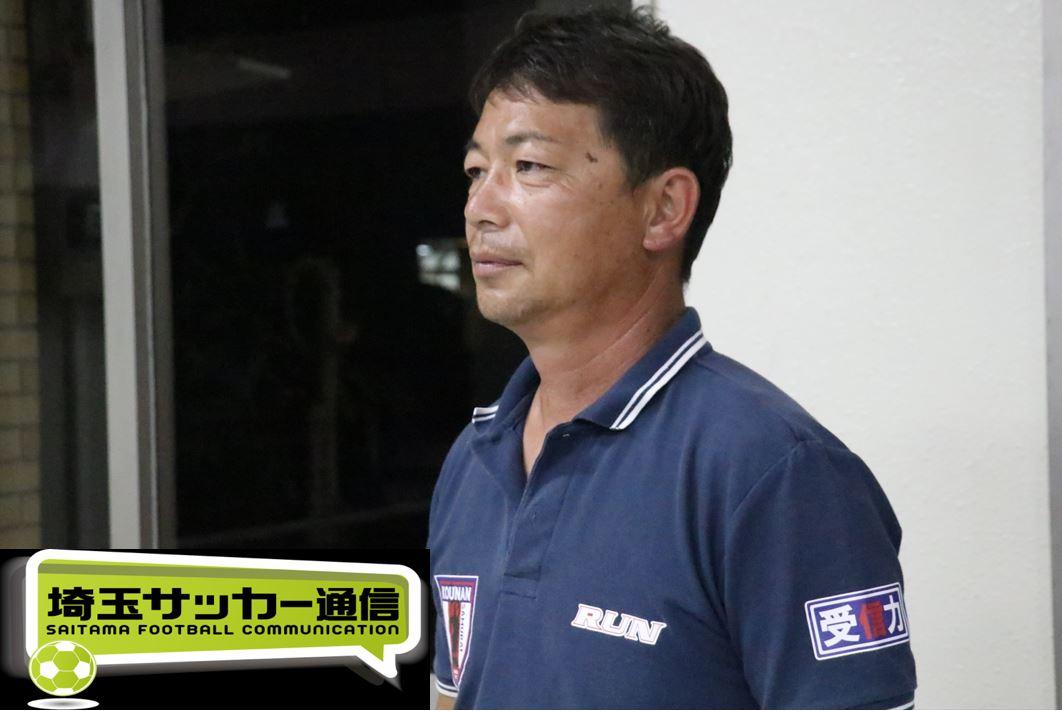 通信 埼玉 サッカー